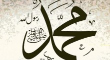 Les 10 dates les plus importantes de la vie du Prophète (SAWS)