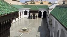 Al Quaraouiyine, la plus ancienne université du monde fondée par une musulmane